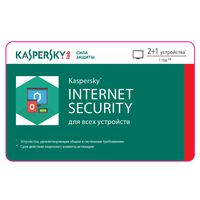 Kaspersky Internet Security для всех устройств (2 ПК). Лицензия на 1 год  ** НОВАЯ! ПРОДАЖА ИЗ ИНТЕРНЕТ МАГАЗИНА
