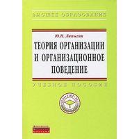 Маренков м.а шпаргалка по антикризисному управлению книга онлайн