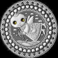 Стрелец 20 рублей серебро 2009