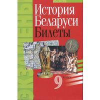 Дремова учебник читать онлайн